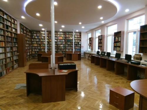 Библиотеката