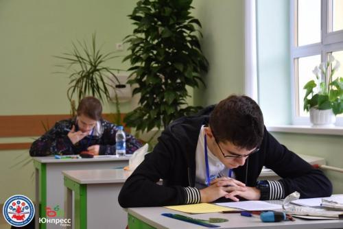 XLV-Vserusiyska-olimpiada(2)
