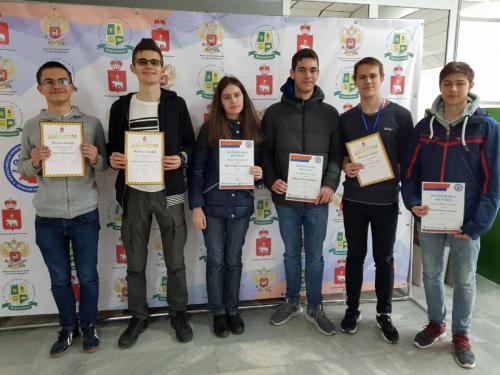 XLV-Vserusiyska-olimpiada