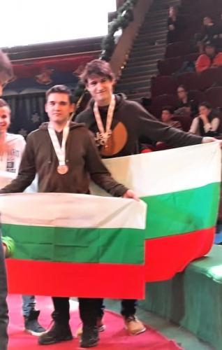 Kazahstan-2020-Zhautikovska-olimpiada-matematika-himia-fizika-mezhdunarodna(2)