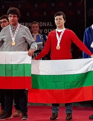 Kazahstan-2020-Zhautikovska-olimpiada-matematika-himia-fizika-mezhdunarodna(3)