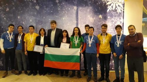 Kazahstan-2020-Zhautikovska-olimpiada-matematika-himia-fizika-mezhdunarodna(4)
